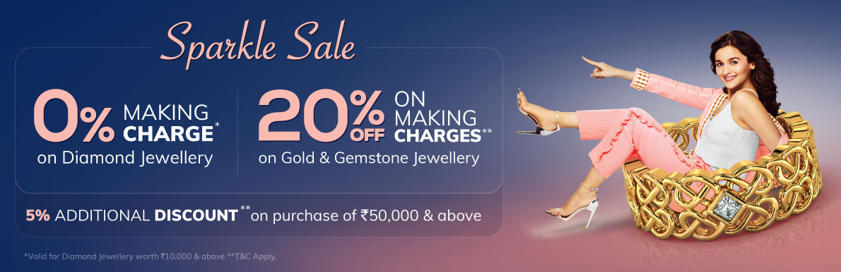 0% Making charges on Diamond jewellery